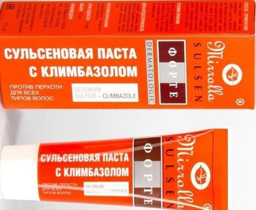 Климбазол в лечении грибка ногтей