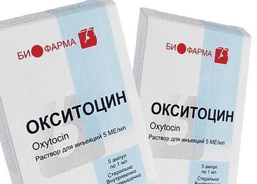 Как вызвать месячные при беременности? Таблетки, вызывающие месячные при задержке, раньше срока, при беременности.