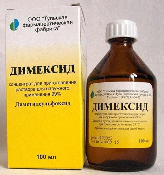 Димиксидин средство от выпадения волос как разводить