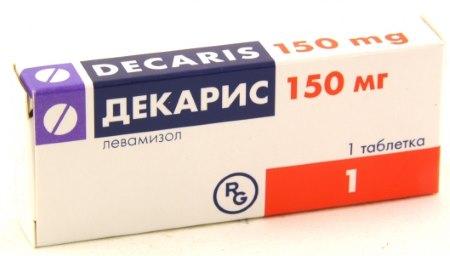 от паразитов препараты для профилактики эффективные